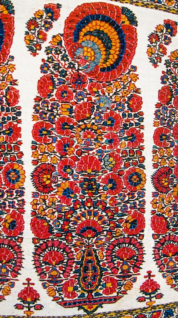 Buta Waist Band Afghan Period late 18th Century  574x1024 Kashmir Paisley Shawl and its Enduring Contribution to the Paisley Motif